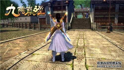 天剑狂刀天剑绝刀双剑鞘,天剑狂刀天剑绝刀双刀鞘,天剑绝刀鞘